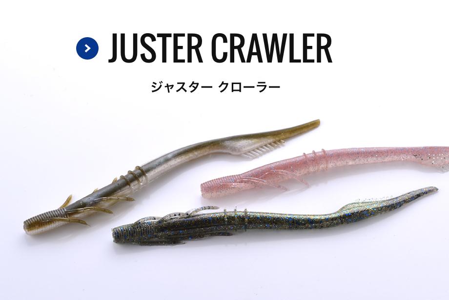 JUSTER CRAWLER