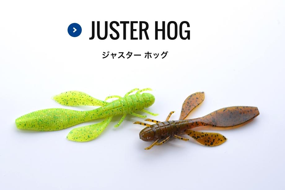 JUSTER HOG