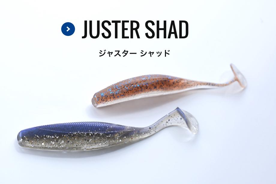 JUSTER SHAD